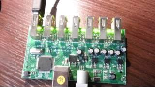 Ремонт концентратора D-Link DUB H-7 USB 2.0 HUB