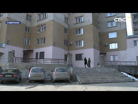Свое ТВ 27.01.2021 24 дома в Ставрополе выполнят капитальный ремонт самостоятельно