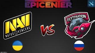 МАТЧ ДНЯ! | Na`Vi vs FTM (BO1) EPICENTER Major