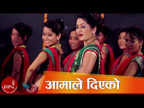 Aamale Diyeko Yo Rato Fariya By Shove Tripathi- Teej Song HD