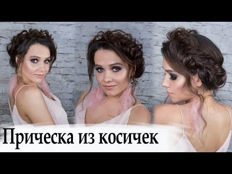 Hairstyles for long hair - Прически из кос урок №23