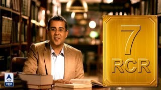 7 RCR - Watch: First episode of 7 RCR on Narendra Modi full download video download mp3 download music download