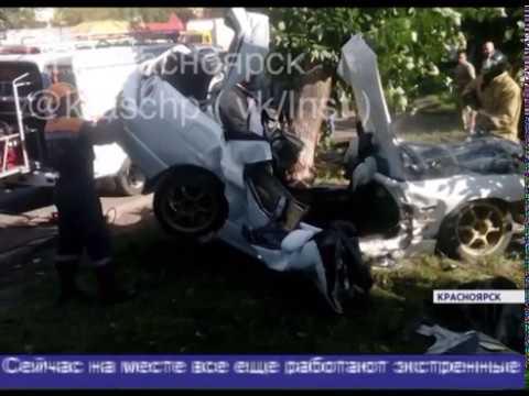 В Красноярске на ул. Чайковского Nissаn Sкуlinе намотало на дерево: погибли двое - DomaVideo.Ru