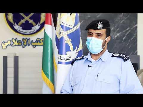 إجراءات شرطة محافظة رفح لمواجهة جائحة كورونا