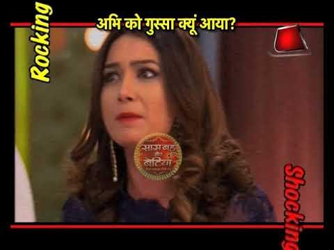 Kumkum Bhagya: SHOCKING! Abhi SLAPS Tanu