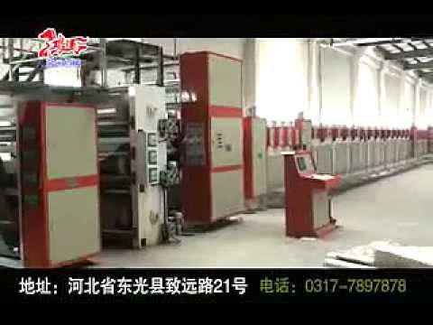 paperboard production line