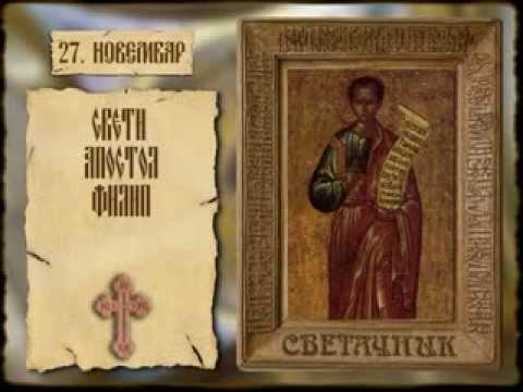 СВЕТАЧНИК 27. НОВЕМБАР
