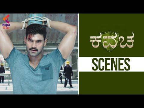 Kavacha Climax Scene   Bellamkonda Sreenivas   Kajal Aggarwal   Mehreen   Latest Kannada Movies