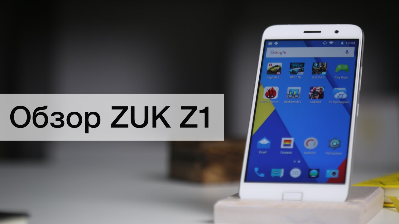Обзор Lenovo ZUK Z1