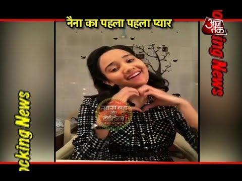 Yeh Un Dino Ki Baat Hai: Naina's First Love!