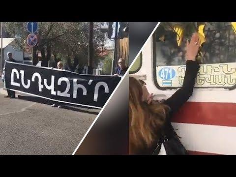 «Ի՞նչ ծառայություն եք իրականացնում». Զարուհի Փոստանջյանը՝ Դեմիրճյան փողոցում հերթապահող ոստիկաններին - DomaVideo.Ru