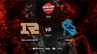 Royal Never Give Up vs Newbee , DreamLeague Minor Qualifiers CN,bo3, game 1 [Eiritel and Jam]