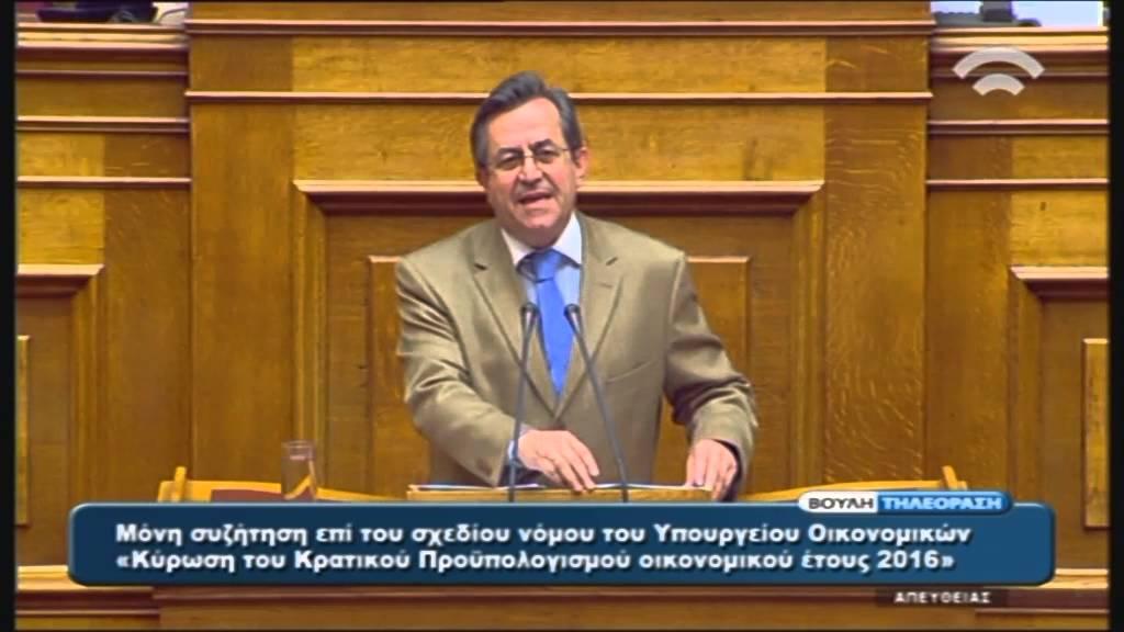 Προϋπολογισμός 2016: Ν. Νικολόπουλος (Ανεξάρτητος) (02/12/2015)