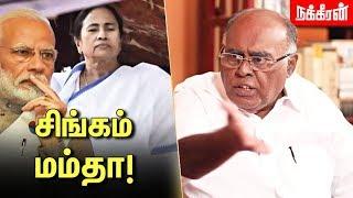 Video роорпЛроЯро┐ роХрпКроЯрпНроЯродрпНродро┐ро▒рпНроХрпБ ро╡ро┐ро┤рпБроирпНрод роЕроЯро┐!!! Pazha Karuppaiah Interview   Mamata Banerjee Dharna   AK2 MP3, 3GP, MP4, WEBM, AVI, FLV Februari 2019