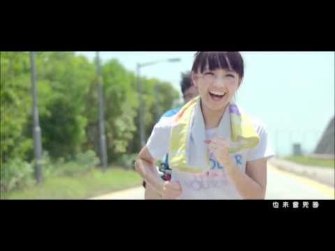 糖兄妹-跑出天際MV(2011年跑online主題曲)