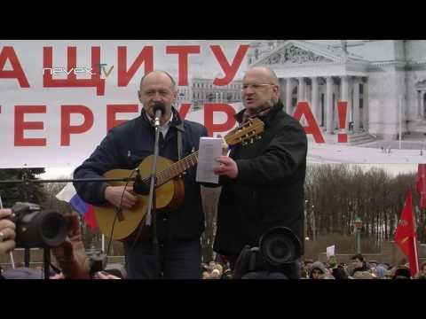 Марш за сохранение Петербурга 18 03 2017 (видео)