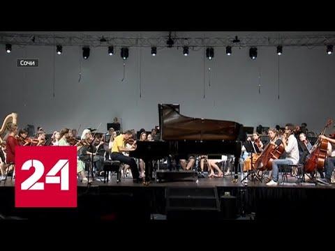 Оркестр Бриттена - Шостаковича готовится к большому туру - Россия 24