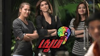 Khmer TV Show - Love9 TV