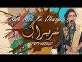 foto Sur -E- Raag #Song  ♪ Moh Moh Ke Dhaage | KTN ENTERTAINMENT