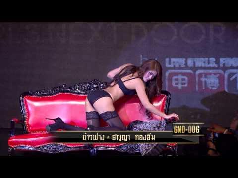 138.com - Miss GND 2014 FHM Thailand (видео)
