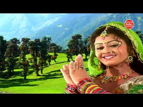 Video Maiya Ka Mandir || Super Hit Navratra Bhajan || Tanushree #Bhakti Song download in MP3, 3GP, MP4, WEBM, AVI, FLV January 2017