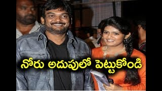 Puri Jagannadh's Daughter Pavitra reacts strongly to drugs Racket  Teluguz TV Watch for more Telugu Film news, Movies updates, Movie Events, Latest Film Trailers, Teasers, audio releases, press meets, Pre-release Functions, Audio Reviews, Movie Reviews, Movie Release Updates, Gossips, success parties, exclusive interviews, Celebrities Private Photos Shoots , Unseen Photos and Videos, live hangouts with your favorite stars and much more.Everything will be posted first on NET i.e: Telugu movies like posters, motion posters, first looks, teasers, trailers, theatricals, promos, songs, jukeboxes, lyric videos, spoofs and scenes.Dont forget to Subscribe : https://goo.gl/KDLDspFor more updates Follow us : Watch : Youtube.com/TeluguZtv Like : facebook.com/TeluguZTVTweet : twitter.com/TeluguZTVLog on to : www.TeluguZ.comMusic Medium Rock by Audionautix is licensed under a Creative Commons Attribution license (https://creativecommons.org/licenses/by/4.0/)Artist: http://audionautix.com/