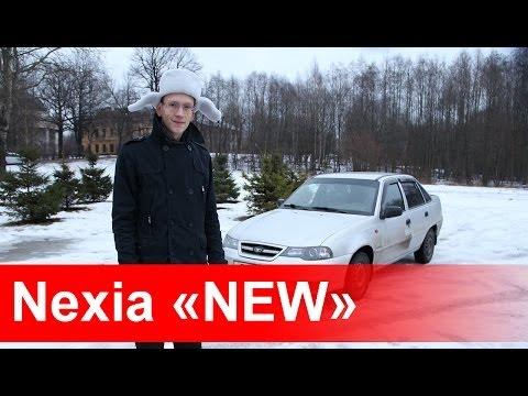 "Daewoo Nexia ""New"""