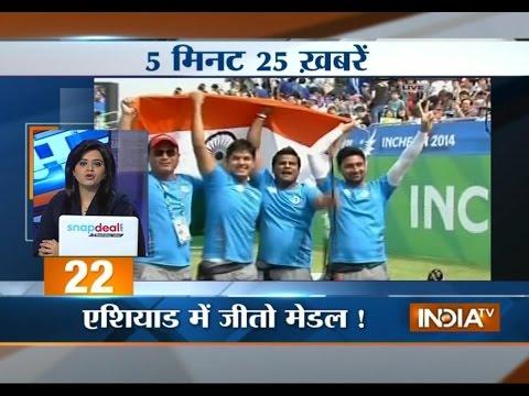 India TV News: 5 minute 25 khabrein September 28, 2014 | 8.30 AM