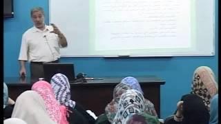 مبادئ علم الاجتماع: الفكر الاجتماعي عند المسلمين (ابن خلدون)