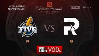 Fantastic Five vs PR, game 1