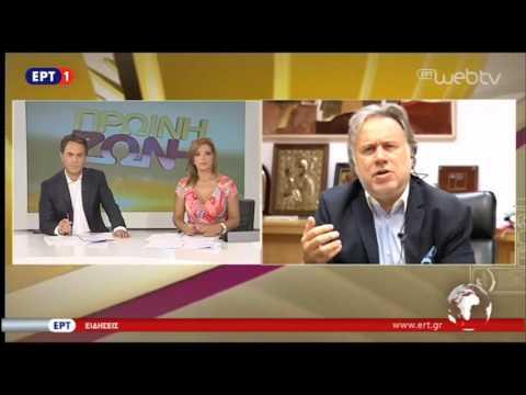 Σύντομο δελτίο ειδήσεων 10:00 από την ΕΡΤ1