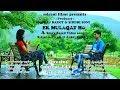 'Ek Mulaqat' - A Story Based Video Song Ft Ankit Pandey, Kajal Gorivale