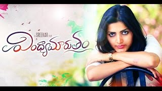 Nonton VindhyaMarutham - Telugu Independent Film 2015 || Directed by Sreekar || Presented by iQlik Film Subtitle Indonesia Streaming Movie Download