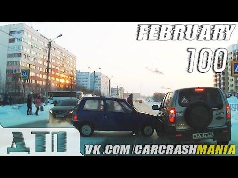 Подборка Аварий и ДТП (#100) от