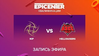 NiP vs Hellraisers - EPICENTER 2017 EU Quals - map1 - de_train [yXo, Enkanis]