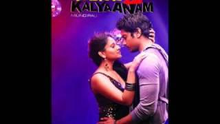 Kadhal 2 Kalyanam songs - Ithu Kadhalai (www.9tune.com)