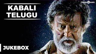 Kabali Telugu Dub Fulls SOngs Audio - Rajinikanth, Radhika Apte