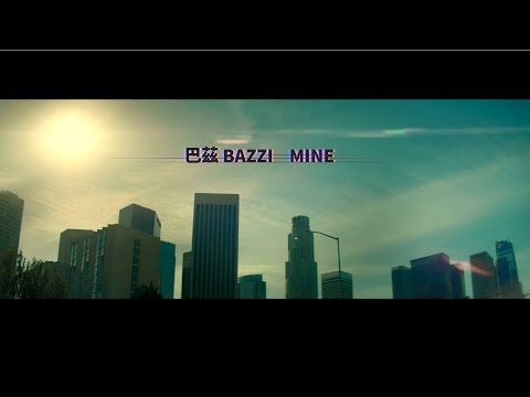 Bazzi 巴茲 - MINE (華納official HD 高畫質官方中字版)