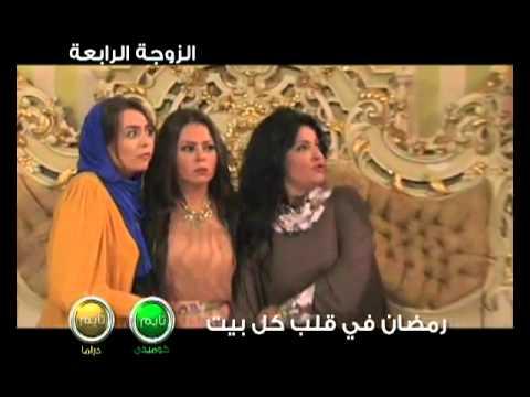 اغنية مصطفى شعبان من مسلسل الزوجة الرابعة