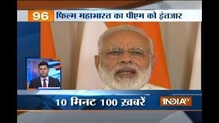 News 100   7th June, 2017 - India TV