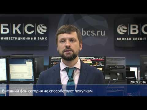 ЦБРФ снизил на20сентября курс доллара до64,92 рубля