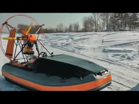 аэровинт для лодки