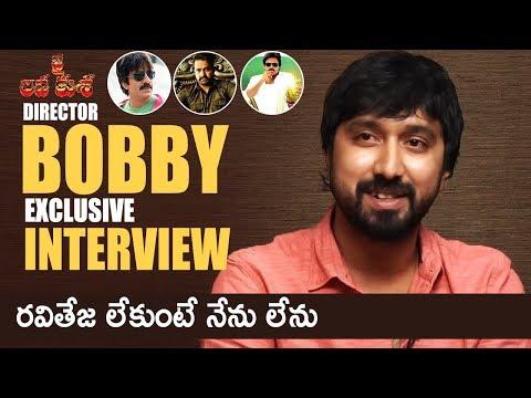 Jai Lava Kusa Director Bobby Exclusive Interview