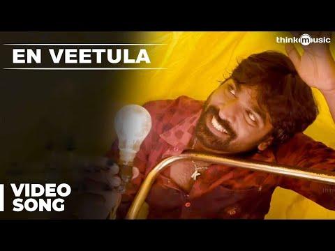 Official : En Veetula Video Song   Idharkuthaane Aasaipattai Balakumara   Vijay Sethupathy, Ashwin