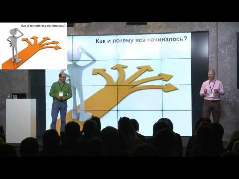 Алексей Марей, Сергей Дмитриев. Путь трансформации Альфа-Банка