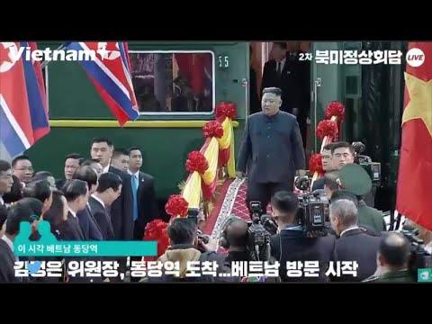 Chủ Tịch Kim Jong-un Bước Khỏi Tàu Hỏa Đặt Chân Tới Việt Nam - Thời lượng: 24 giây.