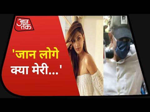 SSR Death Case : Rhea Chakraborty के पिता Indrajit मीडिया पर भड़के, कहा- 'जान से मार दोगे क्या?'