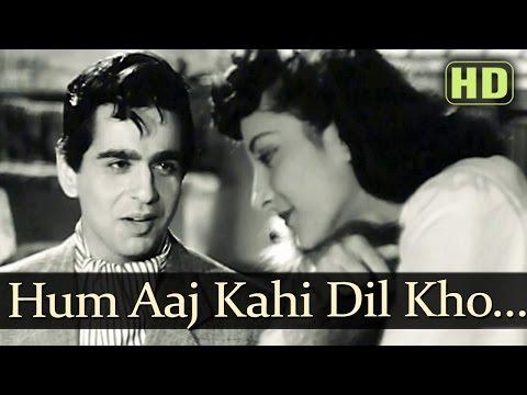 Video Hum Aaj Kahi Dil Kho Baithe - Andaz - Dilip Kumar - Nargis - Old Hindi Songs download in MP3, 3GP, MP4, WEBM, AVI, FLV January 2017