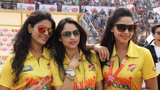 Celebrities Of CCL 2015 In  Ahmedabad - Hybiz.tv