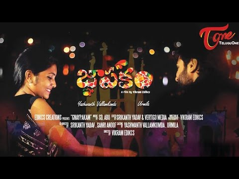 Gnapakam   New Telugu Short Film 2016   by Vikram Edikcs
